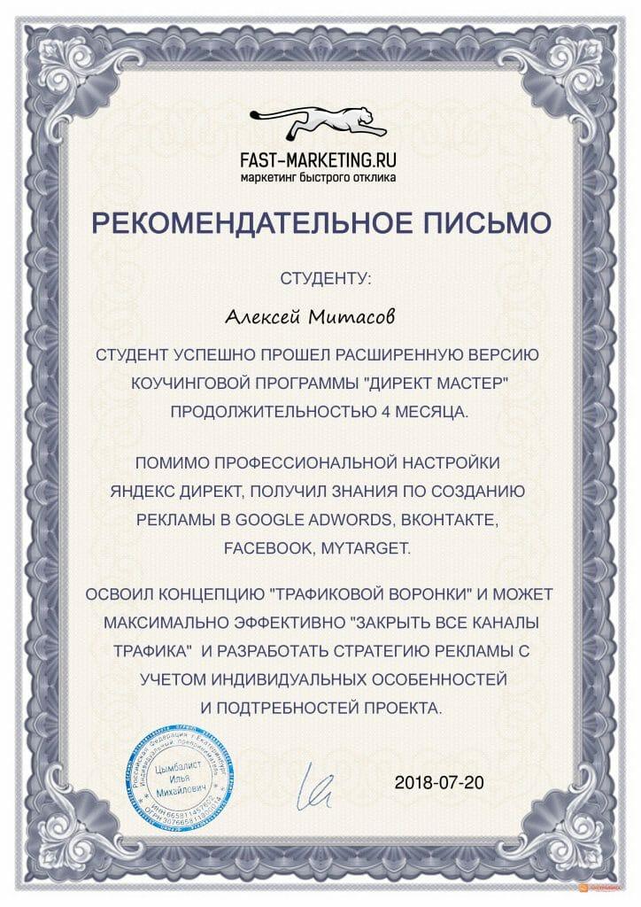 vipdirektolog.ru