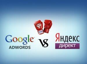Контекстная реклама Google и Yandex